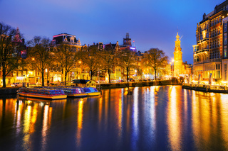 Amsterdam city view with Amstel river
