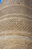Detail of Kalyan Minaret, Bukhara