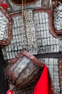 Ancient Asian Armour