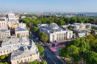 view of Verkhovna Rada building in spring morning