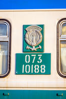 windows of Uzbek train