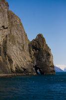 Rock Formation Near Seward Alaska