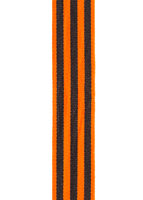 George ribbon memory symbol Russian Victory Day