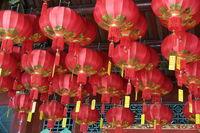 Chinese Ballon