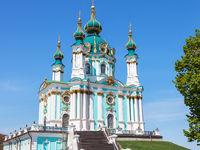 view of Saint Andrew's Church in Kiev city