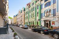 view of apartment houses on Vozdvizhenka Street