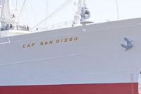Cap San Diego in port of Hamburg (Germany)