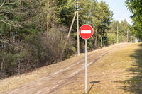 No entry sign in front of a forest path
