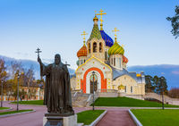 Church of Transfiguration in Peredelkino - Moscow Russia