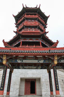 Xinglin Pavilion, Tower
