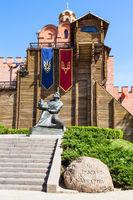 statue Yaroslav the Wise near Golden Gates of Kiev