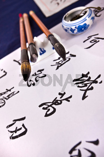 Hand drawn caligraphy and art