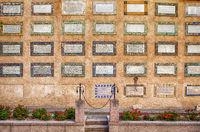 Magnificat Wall with Gospel Inscriptions