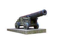 old cannon, Riga, Latvia