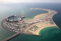 Dubai Daria Island Insel Luftaufnahme Luftbild