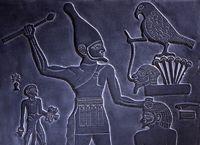 Egypitan Hieroglyph