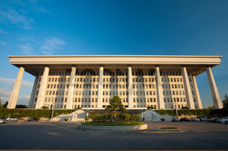 Korean National Assembly Rear