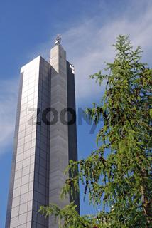 Schapfenmuehle, hoechstes Getreidesilo der Welt, Ulm, Baden-Wuerttemberg, Deutschland / Schapfenmuehle, topmost grain-silo of the world, Ulm, Baden-Württemberg, Germany