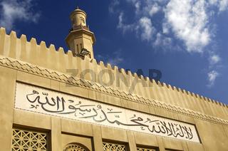 Grosse Moschee, Dubai