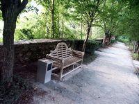 Parkbank, Gartenbank im Schlossgarten