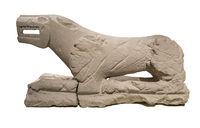 Lioness of Baena, Iberian Culture, Spain
