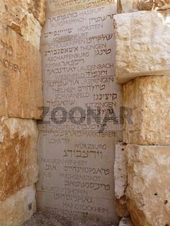 Holocaust Gedenkstein