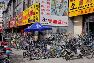 Bicycle market, HoHot, northern China