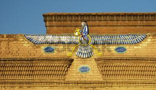 Faravahar, zoroastrian symbol
