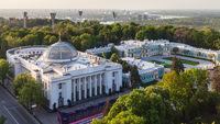 Verkhovna Rada building in spring twilight