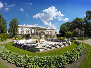The Zubov wing of the Big palace. Catherine Park. Pushkin (Tsarskoye Selo). Petersburg