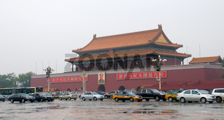 BEIJING - JULY 19: Tian an men July 19