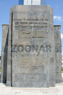 Moscow, Russia - August 10, 2015: parting inscription at the foot of the monument quot;Conquerors of Spacequot; in Moscow
