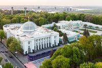 view Verkhovna Rada building and Mariyinsky palace