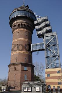 Wasserturm / water tower