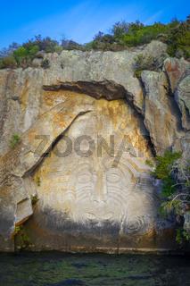 Maori rock carvings, Taupo Lake, New Zealand