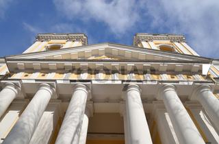 Trinity Cathedral of Alexander Nevsky Lavra.