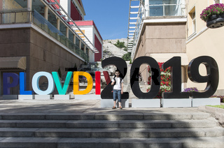 The city of Plovdiv will be the European Capital of Culture in 2019