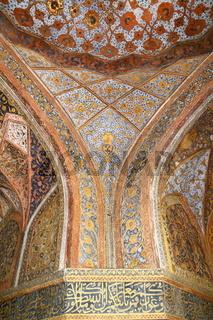 Das Grab von Akbar