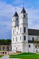 Roman Catholic Basilica of the Assumption