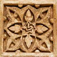 Flower - stone carving