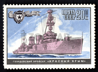 Vintage postage stamp about navy. Retro postage stamp isolated