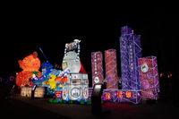 Houli Horse Ranch lantern festival