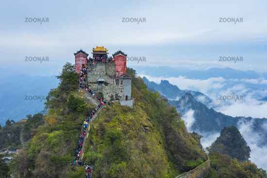 beautiful Wudang Mountain