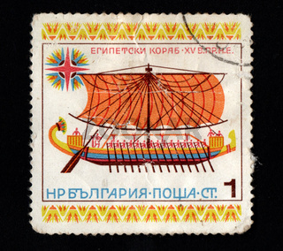Bulgarian post stamp dedicated to Egyptian ship. Ancient ship