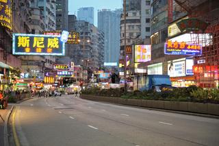 Neonreklamen Nathan Road in Hong Kong, China