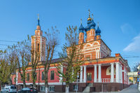 Church of Nativity of the Blessed Virgin Mary, Kaluga, Russia