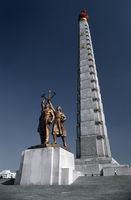 Pyongyang Juche Memorial and Tower