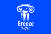 Vector illustration of an ancient Greek column in Athens Greece