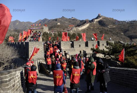 Chinese Wall at Badaling