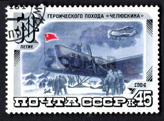 USSR postage stamp dedicated to heroic campaign of motor ship Chelyuskin